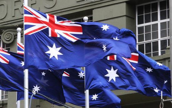 北京领区申请澳大利亚签证要邮寄到上海吗?
