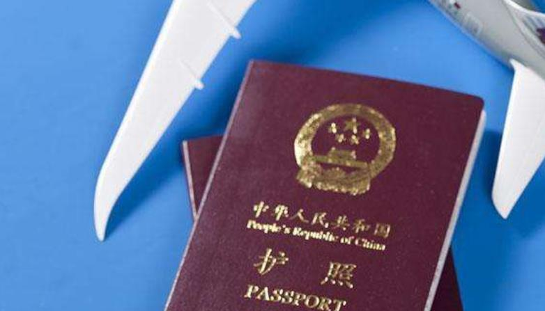 在澳大利亚签证申请期间,可以出境去别的国家旅行吗?